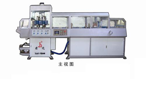 RJD-515/580 BX Plastic thermoforming machine